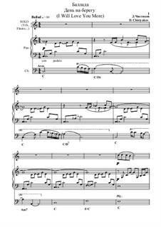 Ballad 'I Will Love You More': For soloist, bass part and piano by Dmitry Chistyakov