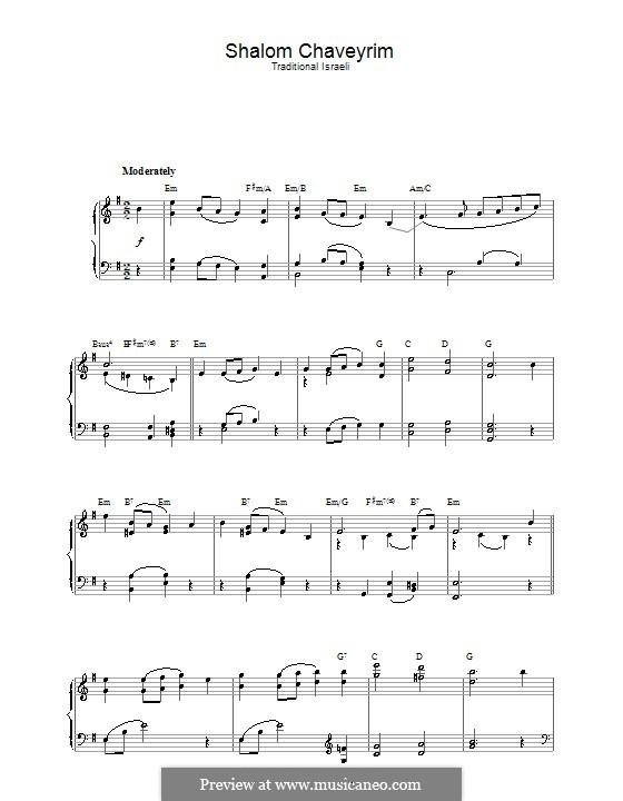 Shalom Chaverim: Für Klavier by folklore