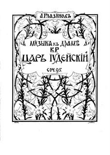 Music to Drama 'The King of the Jews', Op.95: para piano de quatro mãos - parte by Alexander Glazunov