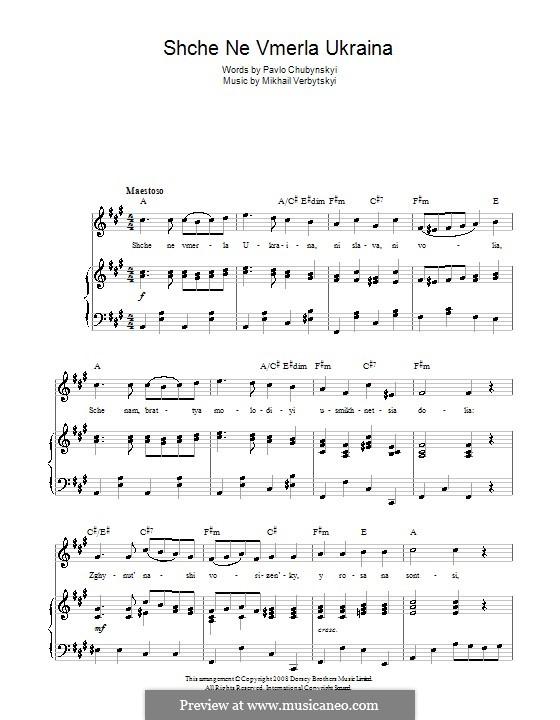 Shche Ne Vmerla Ukraina (Ukrainian National Anthem): Para vocais e piano (ou Guitarra) by Mikhail Verbytskyi