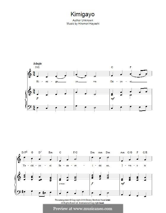 Kimigayo (Japanese National Anthem): Para vocais e piano (ou Guitarra) by Hiromori Hayashi