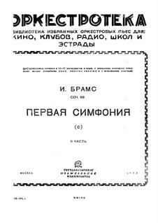 Symphony No.1 in C Minor, Op.68: movimento II by Johannes Brahms