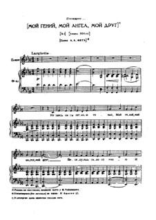 My Genius, My Angel, My Friend, TH 89: Para vocais e piano by Pyotr Tchaikovsky
