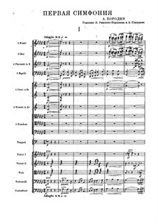 Symphony No.1 in E Flat Major: partitura completa by Alexander Borodin
