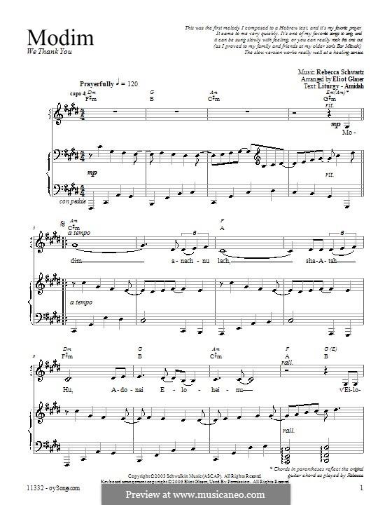 Modim: Para vocais e piano (ou Guitarra) by Rebecca Schwartz