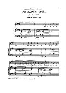 Six Romances, TH 109 Op.73: set completo by Pyotr Tchaikovsky