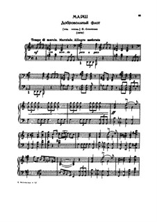 The Volunteer Fleet. March for Piano, TH 140: The Volunteer Fleet. March for Piano by Pyotr Tchaikovsky