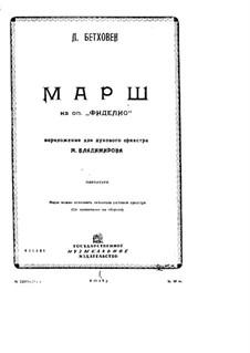 Fragments: marcha by Ludwig van Beethoven