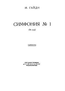 Symphony No.103 in E Flat Major 'Drum Roll', Hob.I/103: partitura completa by Joseph Haydn