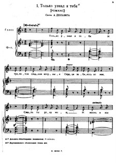 Songs and Romances (Book I), Nos.1-23: set completo by Alexander Dargomyzhsky