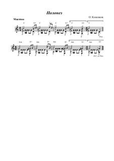 Polonaise, Op.16: polonesa by Oleg Kopenkov