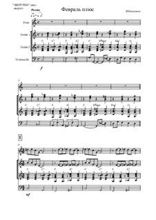 Високосный солнцеворот, Op.1: No.2 February +, for quartet by Vladimir Malganov