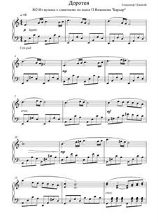 Dorothea: para um único musico (Editado por H. Bulow) by Alexandr Nezhigaj