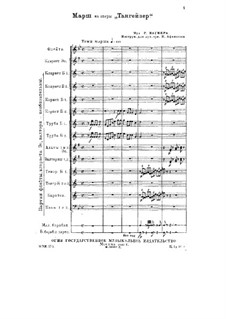 Grand March: For wind orchestra by Richard Wagner