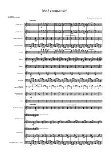 O Sole Mio: For voice and russian folk orchestra by Eduardo di Capua