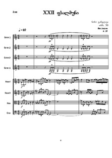 XXII Psalm, Op.50: XXII Psalm by Nino Janjgava