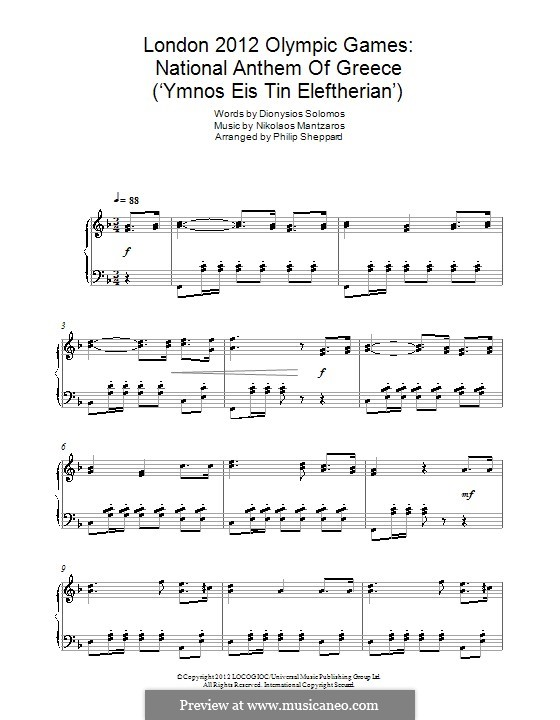 Imnos Eis Tin Eleftherian (Greek National Anthem): Para Piano by Nikolaos Mantzaros