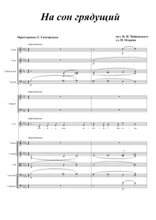 Six Romances, TH 98 Op.27: No.1 At Bedtime, for voice and orchestra by Pyotr Tchaikovsky
