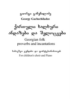 Georgian folk proverbs and incantations: Georgian folk proverbs and incantations by George Gachechiladze