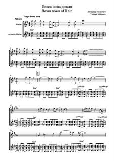 Високосный солнцеворот, Op.1: No.3 Bossa nova of Rain, for duo by Vladimir Malganov