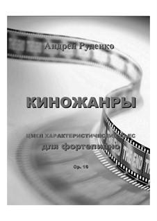Kinozhanras, Ор.16: Kinozhanras by Andrew Rudenko