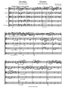 No.10 October (Autumn Song): Para quinteto de cordas by Pyotr Tchaikovsky