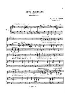 Fragments: Act II, Aria of Gilda 'Tutte le feste al tempio' by Giuseppe Verdi