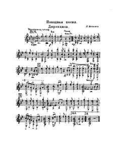 Marching Song: Para banda de sopro by Ludwig van Beethoven