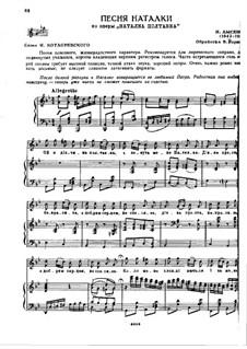 Natalka Poltavka: Song of Natalka, for voice and piano by Mykola Lysenko