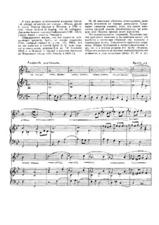 Ten vocalizations: Ten vocalizations by Giuseppe Aprile