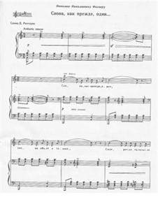 Six Romances, TH 109 Op.73: No.6 Ah! Once Again All Alone by Pyotr Tchaikovsky