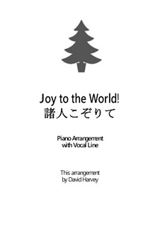 Joy to the World: Para vocais e piano by Georg Friedrich Händel