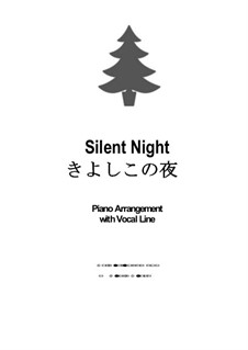 Silent Night, for Two Instruments: Para vocais e piano by Franz Xaver Gruber