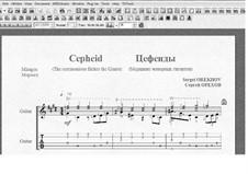 Cepheids: Cepheids by Sergei Orekhov