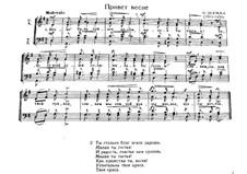 Привет весне: Привет весне by Robert Schumann