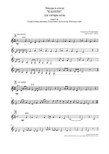 Этюды и упражнения для гитары соло в стиле 'Кантри', Op.15 No.3: Этюды и упражнения для гитары соло в стиле 'Кантри' by Alexander Khodakovsky