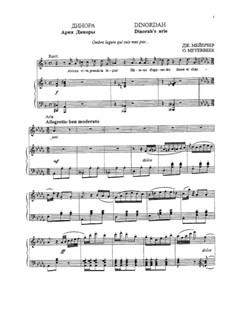 Dinorah (The Pardon of Ploërmel): Aria of Dinorah by Giacomo Meyerbeer