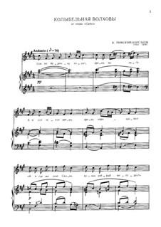 Sadko. Opera: Lullaby of Volkhova by Nikolai Rimsky-Korsakov