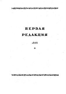 Symphony No.2 in F Sharp Minor 'Antar', Op.9: movimento I by Nikolai Rimsky-Korsakov