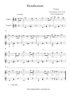 No.4 Cradle Song: para duas guitarras by Johannes Brahms