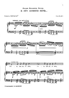 Six Romances, TH 109 Op.73: No.3 In This Moonlight by Pyotr Tchaikovsky