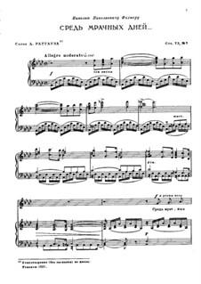 Six Romances, TH 109 Op.73: No.5 Amid Sombre Days by Pyotr Tchaikovsky