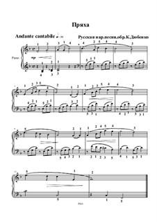 Пряха: Для фортепиано by folklore
