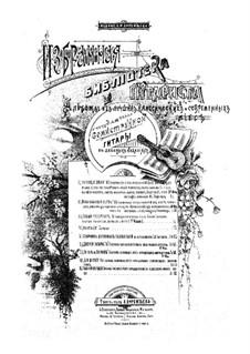 Песни Малороссии: Песни Малороссии by folklore
