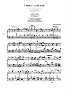 In the Tyrolean forest: Para Piano by Alyona Chernaya