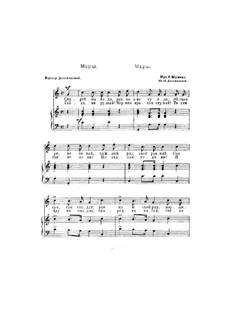 March for voice and piano: March for voice and piano by Robert Schumann