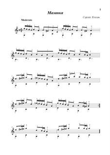 Wattle and daub: para um único musico (Editado por H. Bulow) by Sergej Kolgan
