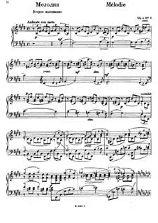 Morceaux de fantaisie, Op.3: No.3 Mélodie (second version) by Sergei Rachmaninoff