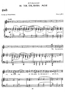 Six Romances, Op.4: No.5 Oh Thou, My Field by Sergei Rachmaninoff