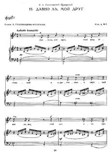 Six Romances, Op.4: No.6 by Sergei Rachmaninoff